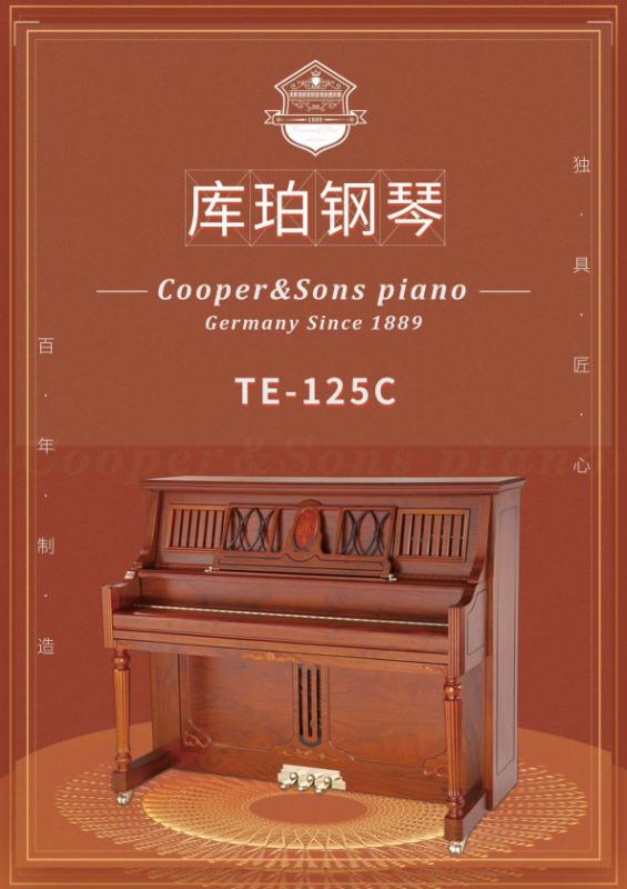 TE-125C
